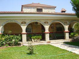 Casas en carmona anuncios 26 al 50 yaencontre for Piscina nueva jarilla