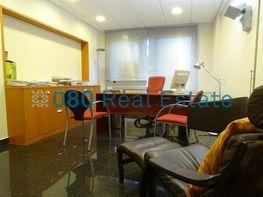 Oficina en alquiler en calle De Tuset, Sant Gervasi – Galvany en Barcelona - 389252671