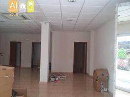 Foto - Local comercial en alquiler en calle Centro, Altea - 389092990