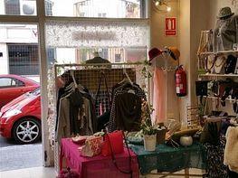 Local comercial en alquiler en calle San Florencio, La Calzada en Sevilla - 412594201
