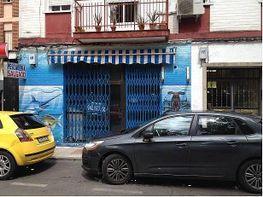 Desconocido - Local en alquiler en calle Niza, Cáceres - 395401279