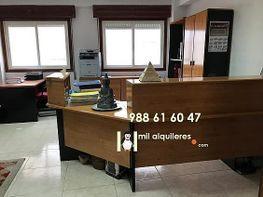 Oficina en alquiler en calle Santo Domingo, Ourense - 396612367