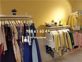 Local en alquiler en Ourense - 396613000