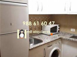 Apartamento en alquiler en calle Arturo Perez Serantes, Casco Viejo en Ourense