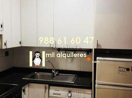 Apartamento en alquiler en calle Jesus Soria, Couto en Ourense
