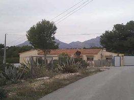 Foto - Casa adosada en venta en Alfaz del pi / Alfàs del Pi - 397692825