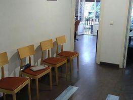 Foto - Oficina en alquiler en calle Centro Sant Francesc, Gran Vía en Valencia - 409757751