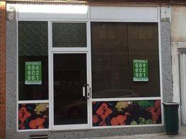 Foto - Local comercial en alquiler en calle Vallobín, Vallobin-La Florida-Las Campas en Oviedo - 401289119