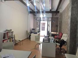 Local comercial en alquiler en calle Del Pare Jofré, La Roqueta en Valencia - 415732009