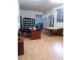 Oficina en alquiler en calle Ginzo de Limia, La Paz en Madrid - 406987101