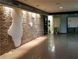 Local en alquiler en calle Santa Joana Arc, Horta en Barcelona - 407477380