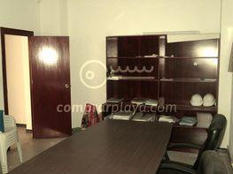 Oficina en alquiler en Motril - 407755827