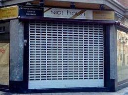 Foto - Local comercial en alquiler en calle El Cristo, Buenavista-El Cristo en Oviedo - 410257491