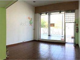 Foto - Local en alquiler en calle Gordóniz Kalea, Ametzola en Bilbao - 409542074