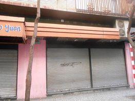 Local comercial en alquiler en calle Venecia, Pinares de Venecia en Zaragoza - 408017526