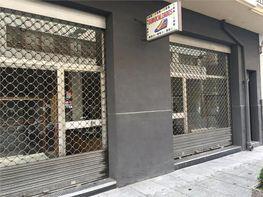 Local comercial en alquiler en calle Tudela, Primer Ensanche en Pamplona/Iruña - 415436937