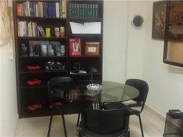 Oficina en alquiler en calle Juan Carlos I, Tamaraceite-San Lorenzo en Palmas de Gran Canaria(Las) - 414012369