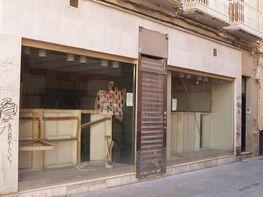 Foto 1 - Local comercial en alquiler en Centro histórico en Málaga - 416127195