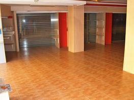 Foto 1 - Local comercial en alquiler en Málaga - 416127960