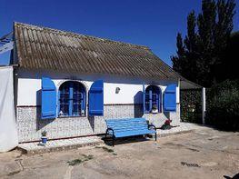 Casa rural en venta en calle Camino Nueva, Miralbueno Bombarda en Zaragoza
