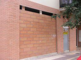 Local de vente à calle Montserrat Roig, Nou cambrils à Cambrils - 13434774
