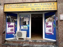 Local comercial en lloguer carrer Les Torres, Les Roquetes-Canyelles a Barcelona - 127765210