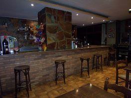 Gaststätte in verkauf in Centro in Santa Coloma de Gramanet - 189434309