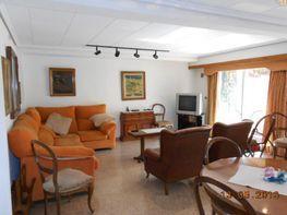 Piso en venta en calle Quart, El Botànic en Valencia - 117071829