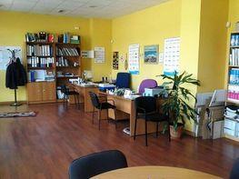 Oficina en alquiler en calle Abad Juan Catalán, Vicálvaro en Madrid - 337303386