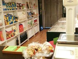 Locale commerciale en intestazione en calle Girona, Eixample dreta en Barcelona - 327644358