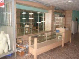 Foto - Local comercial en alquiler en Alaquàs - 284752164