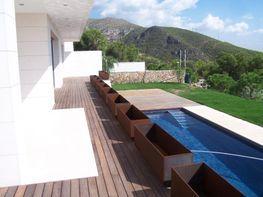 Casa en vendita en Rat penat en Castelldefels - 117132225