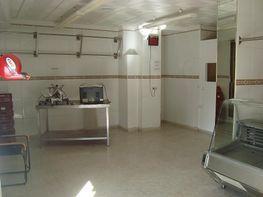 Local comercial en alquiler en calle Salinas, Cañada, La - 368956291