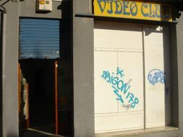 Imagen sin descripción - Local comercial en alquiler en Centro en Santa Coloma de Gramanet - 235839660