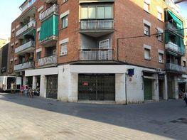 Imagen sin descripción - Local comercial en alquiler en Santa Coloma de Gramanet - 235839243
