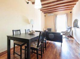 Petit appartement de vente à calle Vallespir, Sants à Barcelona - 364604384