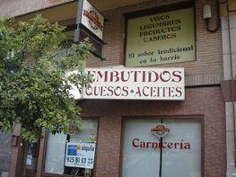 Fachada - Local comercial en alquiler en calle Pio XII, Talavera de la Reina - 320724682