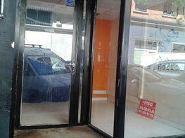 Local comercial en alquiler en Guindalera en Madrid - 404341267