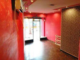 Local comercial en alquiler en Lista en Madrid - 410499941