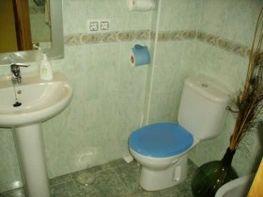 Petit appartement de vente à calle Marcelino Suarez, Vallobin-La Florida-Las Campas à Oviedo - 13584923