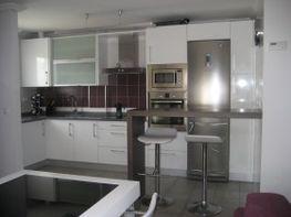 Casa pareada en venda Rasines - 389506