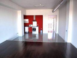 Loft en venda calle Tomás Edison, Rivas-Vaciamadrid - 216015945