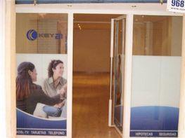 Büro in miete in Murcia - 391465826