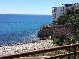 Apartment in verkauf in calle Reguerot del Clavegar, Salou - 119957200
