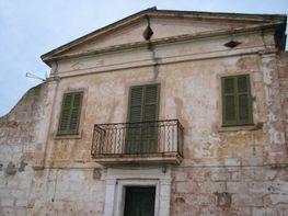 Fachada - Casa rural en venta en carretera Son Salomo, Ciutadella de Menorca - 20575400