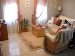 Casa adosada en venta en calle Abajo, Alovera - 29544813
