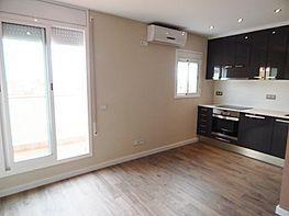 Petit appartement de vente à calle Drago, Sant Andreu de Palomar à Barcelona - 126636914