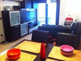 Petit appartement de vente à calle Ciutat de Palop, Platja d´aro - 159958261