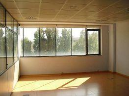 Oficina en alquiler en calle Corts Catalanes, El Coll - Sant Francesc en Sant Cugat del Vallès - 271890592