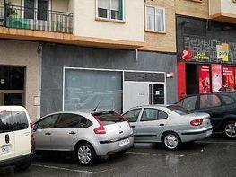 Local en alquiler en calle Miluze, Ermitagaña-Mendebaldea en Pamplona/Iruña - 409677522